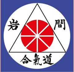 Aikido Iwama Ryu